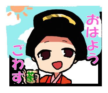 LINEクリエイターズスタンプ「いっき使える!鹿児島弁」01