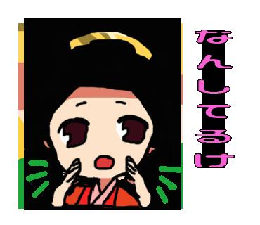 LINEクリエイターズスタンプ「いっき使える!鹿児島弁」13