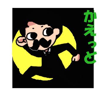 LINEクリエイターズスタンプ「いっき使える!鹿児島弁」16
