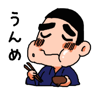 LINEクリエイターズスタンプ「いっき使える!鹿児島弁」22