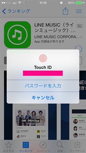 アプリをダウンロードしたい!AppleIDを忘れた時、確認する方法 フォークリエイト