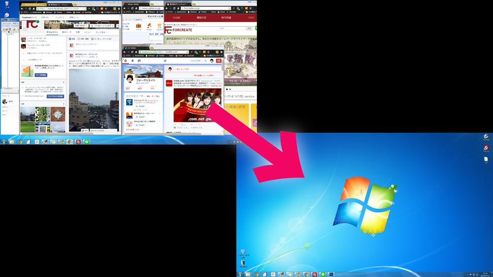 ちょっと便利?だいぶ便利?Windowsのショートカットを使おう!