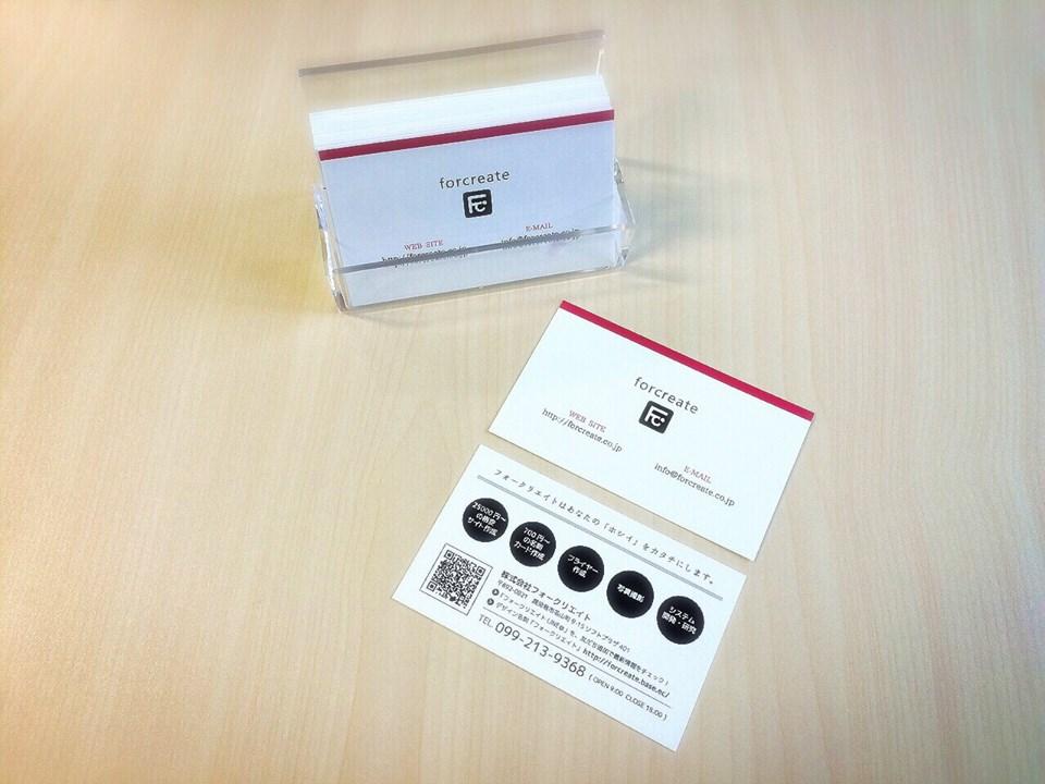 株式会社フォークリエイト制作実績 ショップカード作成