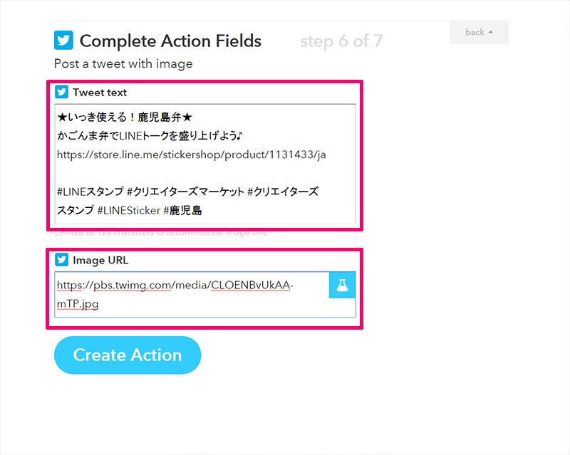 IFTTTを使ってTwitterに定期的に写真付きツイートを配信する