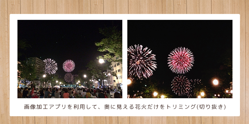 花火大会!スマホのカメラで花火を綺麗に撮りた~い!!